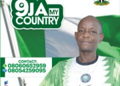 Music: Balogee – 9ja My Country