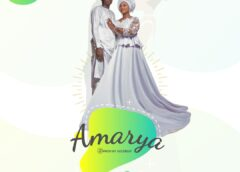 Music: Yuxxnaija – AMARYA (Prod. By Geezbeat)